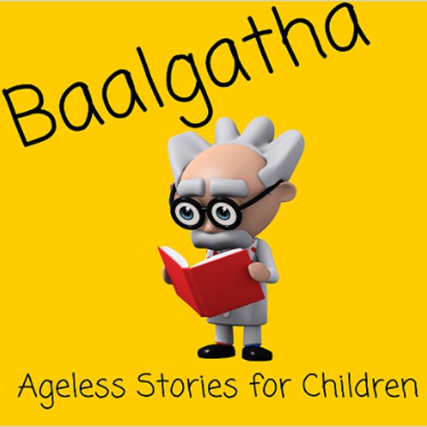 Baalgatha